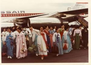 Korean nurses in Germany (from domid.org)