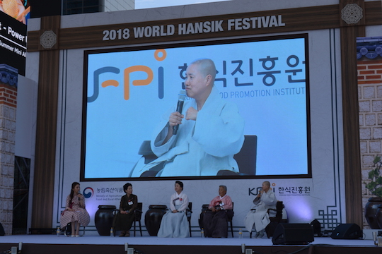 world hansik festival 2018