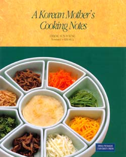 a korean mother cooking notes