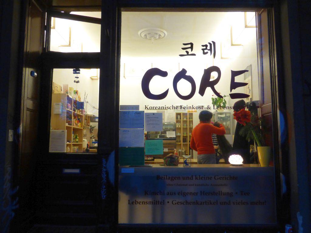 Core restaurant