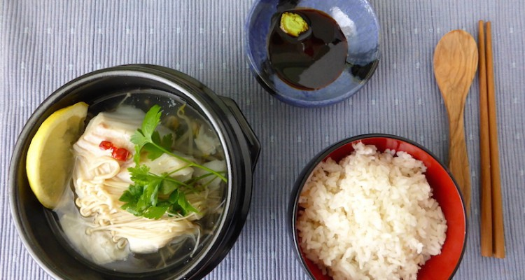 daegu jiri with rice