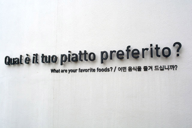 what is your favourite food?Korea pavilion
