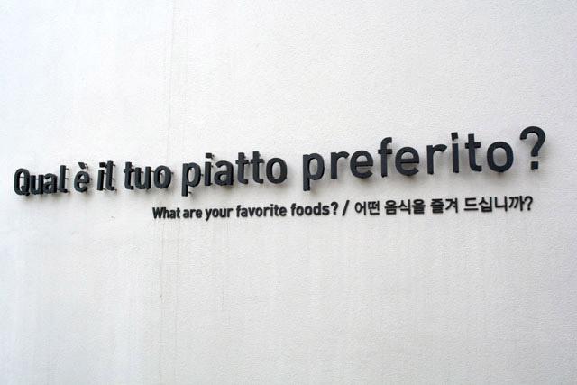 what is your favourite food?Korea pavilion