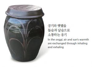 artesanía de barro coreana
