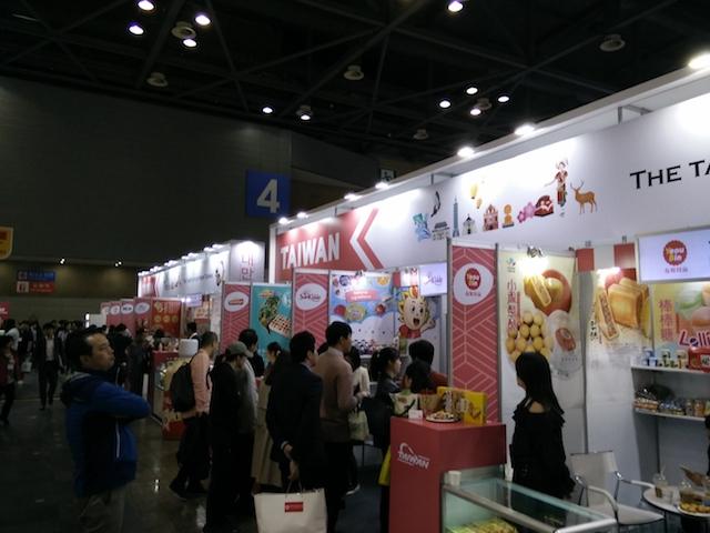 seoul food 2018 taiwan 2
