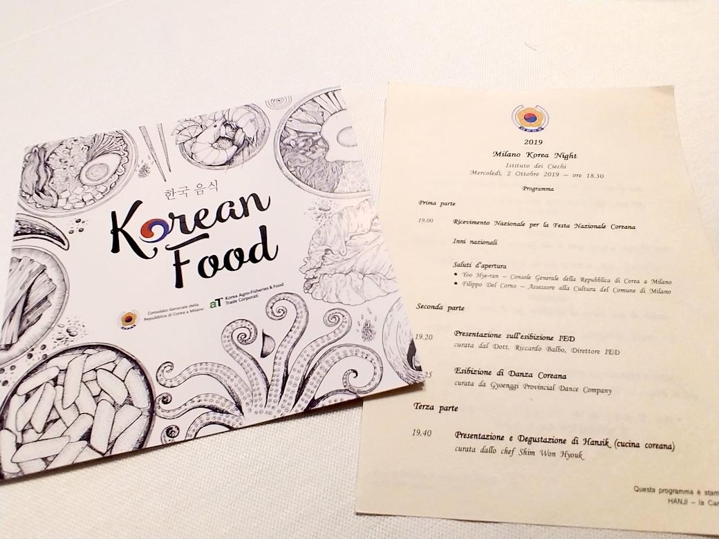 program menu korea
