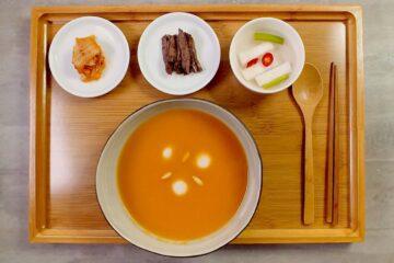 korean menu autumn